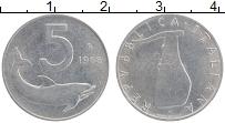 Изображение Монеты Италия 5 лир 1968 Алюминий UNC-