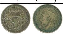 Изображение Монеты Великобритания 3 пенса 1922 Серебро VF Георг V