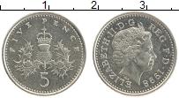 Изображение Монеты Великобритания 5 пенсов 1998 Медно-никель XF Елизавета II.