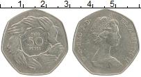 Изображение Монеты Великобритания 50 пенсов 1973 Медно-никель XF Вступление в ЕС