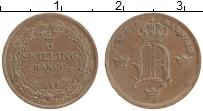 Изображение Монеты Швеция 1/6 скиллинга 1851 Медь UNC- Оскар I