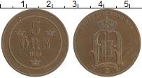 Изображение Монеты Швеция 5 эре 1884 Медь XF Оскар II
