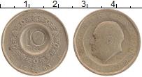 Изображение Монеты Норвегия 10 крон 1983 Латунь XF Улаф V