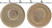 Изображение Монеты Норвегия 10 крон 1985 Латунь XF Улаф V
