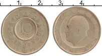 Изображение Монеты Норвегия 10 крон 1986 Латунь XF Улаф V