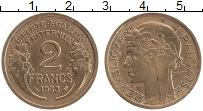 Изображение Монеты Франция 2 франка 1933 Латунь XF
