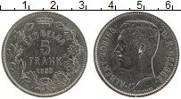 Изображение Монеты Бельгия 5 франков 1933 Медно-никель XF Альберт