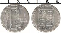 Изображение Монеты Чехословакия 100 крон 1993 Серебро UNC- Бржевновский монасты
