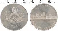 Изображение Монеты Венгрия 25 форинтов 1956 Серебро UNC 10 лет форинта