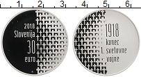 Изображение Монеты Словения 30 евро 2018 Серебро Proof 100 лет окончания Пе