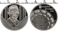 Изображение Мелочь Украина 2 гривны 2021 Медно-никель Prooflike Агафангел Крымский 1