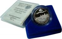 Изображение Подарочные монеты Приднестровье 100 рублей 2006 Серебро Proof