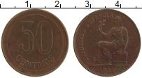 Изображение Монеты Испания 50 сентим 1937 Медь XF Гражданская война