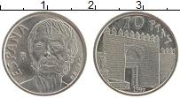 Изображение Монеты Испания 10 песет 1997 Медно-никель UNC- Луций Анней Сенека