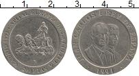 Изображение Монеты Испания 200 песет 1991 Медно-никель XF Мадрид-культурная ст