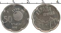 Изображение Монеты Испания 50 песет 1990 Медно-никель XF Экспо-92