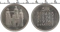 Изображение Монеты Швейцария 5 франков 1974 Медно-никель UNC- 100 лет Конституции