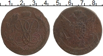 Изображение Монеты 1741 – 1761 Елизавета Петровна 5 копеек 1760 Медь XF ММ