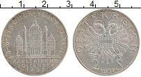 Изображение Монеты Австрия 2 шиллинга 1937 Серебро XF 200 лет со дня оконч
