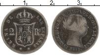 Изображение Монеты Испания 2 реала 1854 Серебро VF Изабелла II