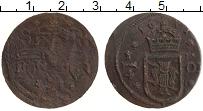 Изображение Монеты Швеция 1/4 эре 0 Медь XF- Кристина