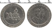 Изображение Монеты Испания 200 песет 1991 Медно-никель UNC- Мадрид-культурная ст
