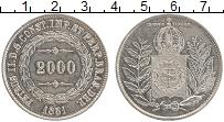 Изображение Монеты Бразилия 2000 рейс 1851 Серебро XF Герб