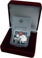 Изображение Подарочные монеты Киргизия 10 сом 2018 Серебро Proof