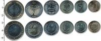 Изображение Наборы монет Турция Набор 2020 года 2020  UNC В наборе 6 монет ном