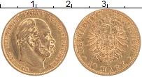 Изображение Монеты Пруссия 10 марок 1878 Золото XF-
