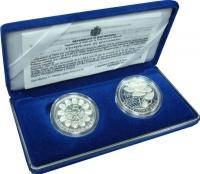 Изображение Подарочные монеты Сан-Марино Введение евро 2002 Серебро Proof