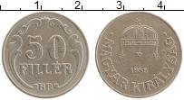 Изображение Монеты Венгрия 50 филлеров 1938 Медно-никель XF
