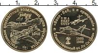Изображение Монеты Россия Жетон ММД 0 Латунь UNC Участникам неизвестн