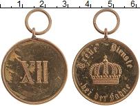Изображение Монеты Германия Медаль 0 Латунь XF+ За верную службу.Выс