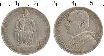 Изображение Монеты Ватикан 10 лир 1932 Серебро XF Пий XI