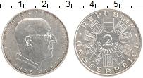 Изображение Монеты Австрия 2 шиллинга 1932 Серебро XF Игнац Зейпель
