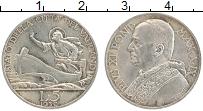 Изображение Монеты Ватикан 5 лир 1930 Серебро XF Пий XI