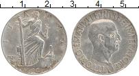 Изображение Монеты Италия 10 лир 1936 Серебро XF Витторио Эмануилл II