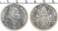 Изображение Монеты Ватикан 1000 лир 1992 Серебро UNC- Иоанн Павел II