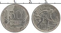 Изображение Монеты Люксембург 50 сентим 1930 Медно-никель XF