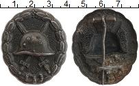 Изображение Монеты Германия Знак 0  XF Знак за ранение в Пе