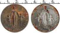 Изображение Монеты Третий Рейх Знак 1934 Железо VF Защита детей (отлома