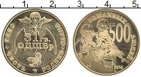 Изображение Монеты Россия Жетон ММД 2014 Латунь UNC 500 вежливых людей.