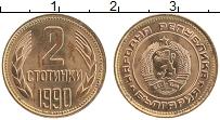 Изображение Монеты Болгария 2 стотинки 1990 Латунь UNC-