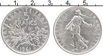 Изображение Монеты Франция 5 франков 1961 Серебро UNC-