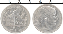 Изображение Монеты Бельгия 50 франков 1948 Серебро XF