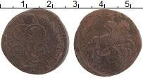 Изображение Монеты 1741 – 1761 Елизавета Петровна 1 копейка 1759 Медь VF