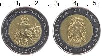 Изображение Монеты Сан-Марино 500 лир 1988 Биметалл UNC Укрепления. Крепость
