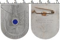Изображение Монеты Третий Рейх Знак 1936  XF+ Значок в память праз