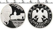 Изображение Монеты Россия 2 рубля 2009 Серебро Proof А.Н.Воронихин